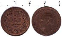 Изображение Монеты Швеция 1 эре 1867 Медь XF-