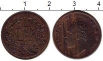 Изображение Монеты Швеция 1 эре 1861 Медь XF-