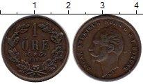 Изображение Монеты Швеция 1 эре 1858 Медь XF- Оскар
