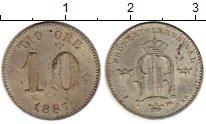 Изображение Монеты Европа Швеция 10 эре 1887 Серебро XF