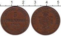 Изображение Монеты Германия Саксония 5 пфеннигов 1863 Медь XF