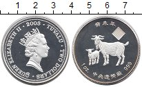 Изображение Монеты Австралия и Океания Тувалу 2 доллара 2003 Серебро Proof