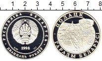 Изображение Монеты СНГ Беларусь 20 рублей 1998 Серебро UNC-