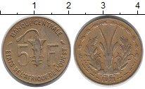Изображение Монеты Западная Африка 5 франков 1971 Латунь XF- Золотая гиря народа