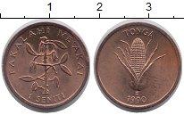 Изображение Монеты Австралия и Океания Тонга 1 сенити 1990 Бронза UNC-