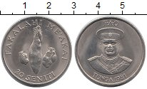 Изображение Монеты Тонга 20 сенити 1981 Медно-никель UNC-