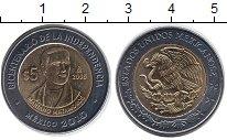Изображение Монеты Северная Америка Мексика 5 песо 2008 Биметалл UNC