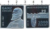 Изображение Монеты Венгрия 2000 форинтов 2014 Медно-никель Proof Абрахам Ганц