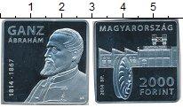 Изображение Монеты Европа Венгрия 2000 форинтов 2014 Медно-никель Proof
