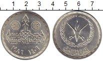Изображение Монеты Африка Египет 5 фунтов 1986 Серебро UNC-