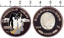 Изображение Монеты Северная Корея 100 вон 1995 Серебро Proof- Пингвины