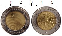 Изображение Монеты Украина 5 гривен 2007 Биметалл UNC