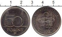 Изображение Монеты Европа Венгрия 50 форинтов 2015 Медно-никель UNC