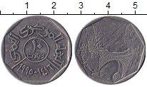Изображение Монеты Йемен 10 риалов 1995 Медно-никель XF