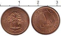 Изображение Монеты ОАЭ 1 филс 1973 Бронза UNC-