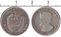 Изображение Монеты Северная Америка Панама 1 десимо 1953 Серебро VF