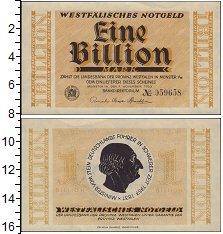Изображение Банкноты Веймарская республика 1000000000 марок 1923  UNC-