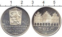 Изображение Монеты Чехословакия 50 крон 1986 Серебро Proof- Тельч