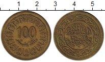 Изображение Монеты Африка Тунис 100 миллим 1960 Латунь VF