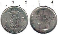 Изображение Монеты Бельгия 1 франк 1977 Медно-никель XF