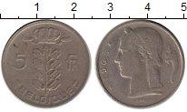 Изображение Монеты Европа Бельгия 5 франков 1965 Медно-никель XF