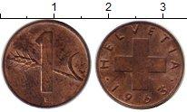 Изображение Монеты Европа Швейцария 1 рапп 1963 Бронза XF