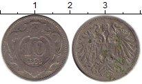 Изображение Монеты Европа Австрия 10 геллеров 1895 Медно-никель VF