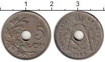 Изображение Монеты Бельгия 5 сантим 1922 Медно-никель XF
