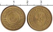 Изображение Монеты Азия Йемен 1/2 букша 1963 Латунь UNC-