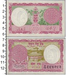 Изображение Банкноты Непал 1 рупия 1968  UNC-