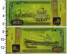 Изображение Банкноты СНГ Россия 200 рублей 2018  UNC