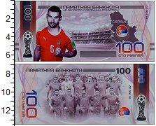 Изображение Банкноты Россия 100 рублей 2018 Пластик UNC