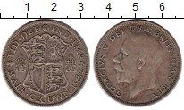 Изображение Монеты Европа Великобритания 1/2 кроны 1932 Серебро VF