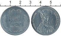 Изображение Монеты Европа Румыния 100 лей 1991 Медно-никель XF