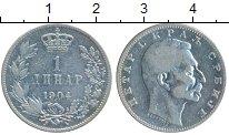 Изображение Монеты Европа Сербия 1 динар 1904 Серебро VF