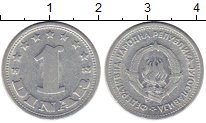 Изображение Монеты Европа Югославия 1 динар 1953 Алюминий XF