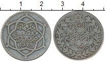 Изображение Монеты Африка Марокко 1/4 риала 1911 Серебро XF