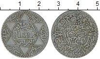 Изображение Монеты Марокко 1/4 риала 1903 Серебро XF