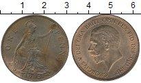 Изображение Монеты Европа Великобритания 1 пенни 1935 Бронза XF