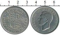 Изображение Монеты Великобритания 1/2 кроны 1949 Медно-никель XF