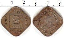 Изображение Монеты Азия Индия 2 анны 1918 Медно-никель XF-