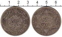 Изображение Монеты Африка Марокко 1/2 риала 1917 Серебро VF