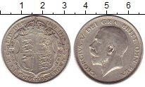 Изображение Монеты Европа Великобритания 1/2 кроны 1915 Серебро XF