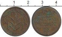 Изображение Монеты Палестина 1 мил 1937 Латунь VF