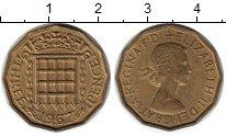 Изображение Монеты Европа Великобритания 3 пенса 1967 Латунь XF