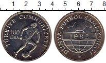 Изображение Монеты Турция 100 лир 1982 Медно-никель