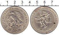 Изображение Монеты Мексика 25 песо 1968 Серебро