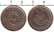 Изображение Монеты Китай Макао 50 авос 1973 Медно-никель XF