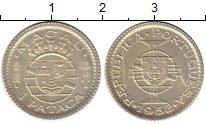 Изображение Монеты Макао 1 патака 1952 Серебро UNC