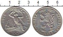 Изображение Монеты Чехословакия 100 крон 1948 Серебро VF 30-летие независимос